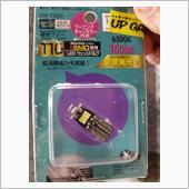 不明 T10 6500K 6SMD LED ウェッジバルブ
