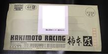 シフォンカスタムKAKIMOTO RACING / 柿本改 KRnoble Ellisseの全体画像