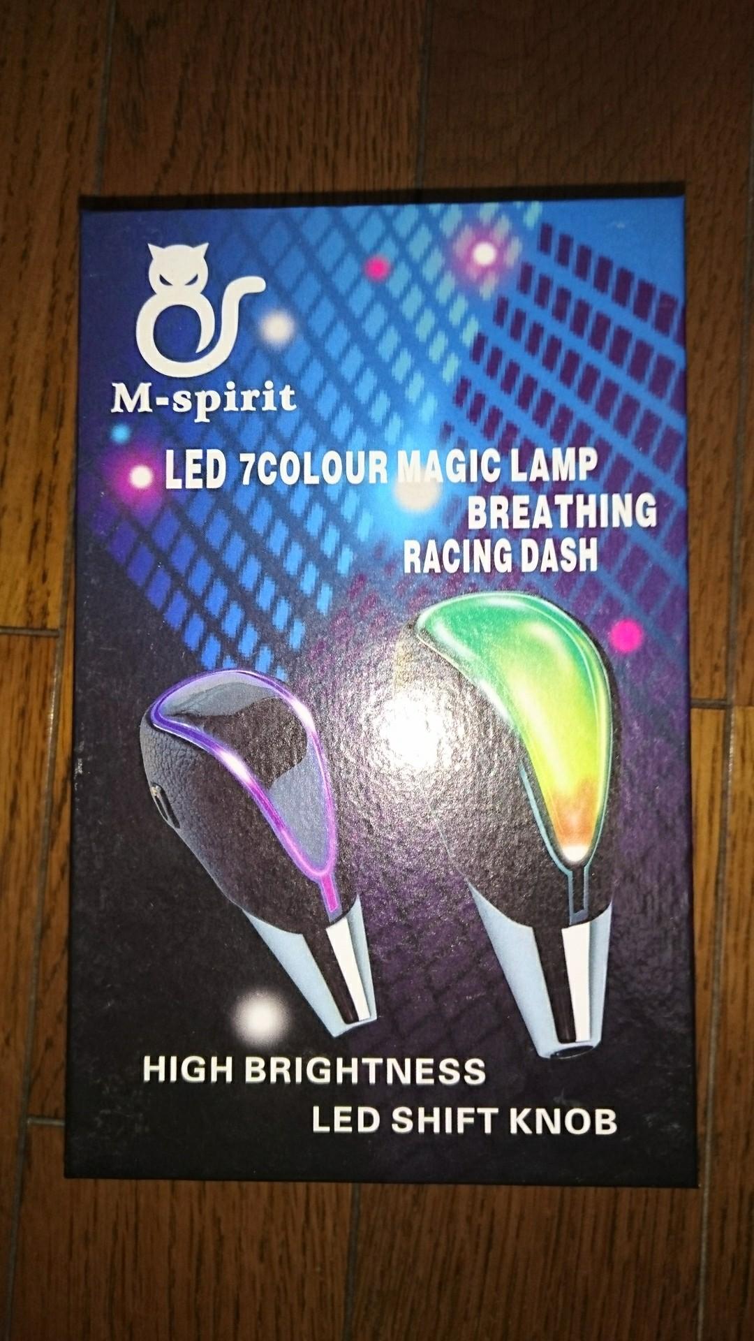 M-spirit LEDシフトノブ レインボー ライン点灯タイプ
