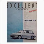 トヨタ(純正) EP71アクセサリーカタログ後期