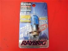 Dio Cesta(ディオ チェスタ)RAYBRIG / スタンレー電気 R208 ヘッドランプ球35/30Wの単体画像