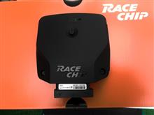 RaceChip RaceChip RS