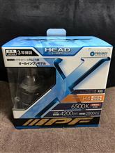 カルディナバンIPF LED HEAD LAMP CONVERSION KIT H4 6500K 341HLBの単体画像