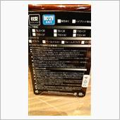 ピカキュウ T10×31mm規格 [無極性タイプ]Hyper 3chip SMD ペールイエロー