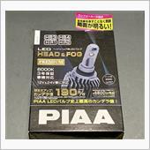 PIAA PIAA LEDヘッドライト&フォグ プレミアム HB/HIRタイプ LEH121