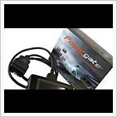 Alientech Powergate3+