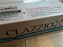 Clazzio Clazzio X