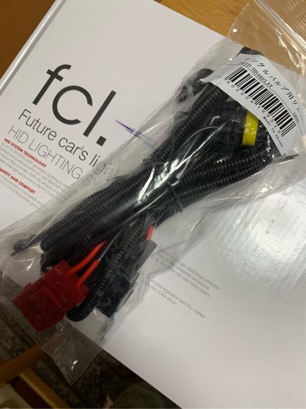 fcl. シングルバルブ用リレーキット