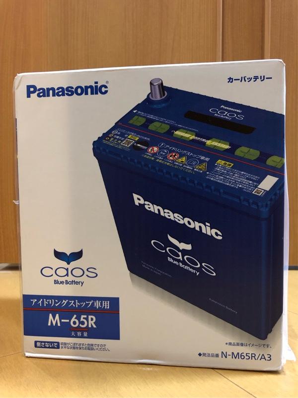 Panasonic アイドリングストップ車用  M-65R