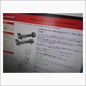AMTECS / SPC PERFORMANCE EZカムXR 16mm(81280)