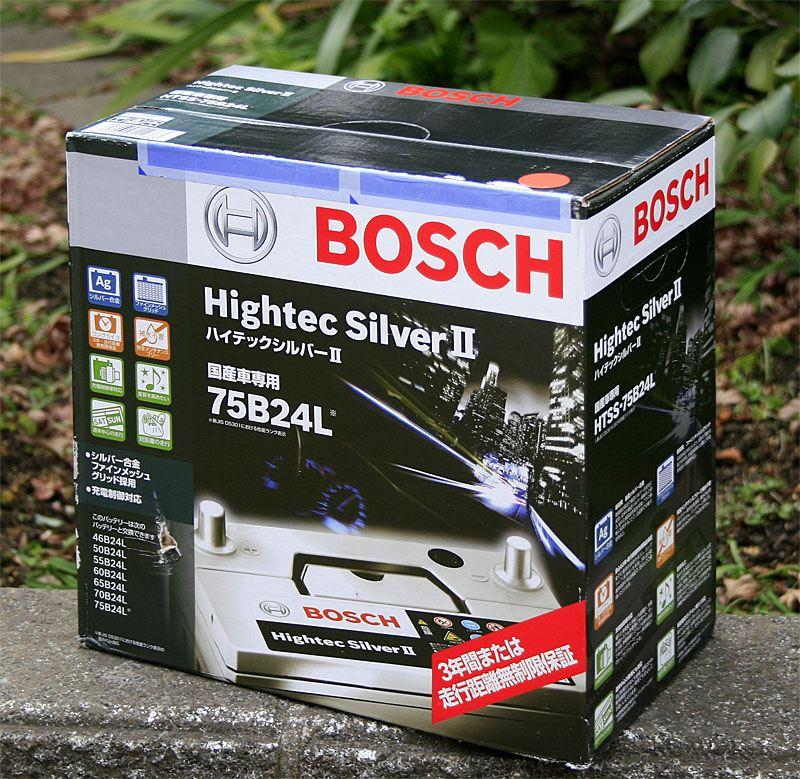 BOSCH ハイテックシルバーⅡ HTSS-75B24L