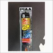 PIAA 輸入車対応超強力シリコート ビッグスポイラーワイパー