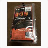 RS TAICHI THERMOTRON INNER GLOVE RST124