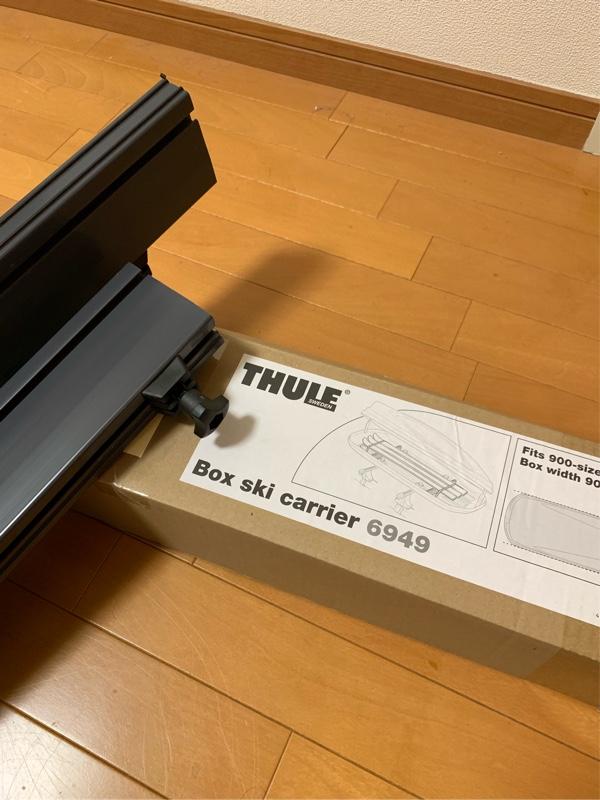 THULE Box ski carrier 6949