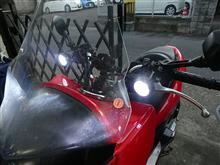 PCX150AUDEN バイク用LEDヘッドライト  ハンドルにつけるライトの単体画像