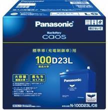 Blue Battery caos N-100D23L/C6