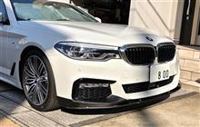 BMW(純正) M PERFORMANCEフロントリップスポイラー