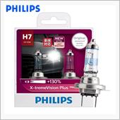 PHILIPS X-tremeVision plus H7 12V 55W