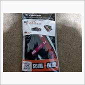 TAICHI RSX149 WINDSTOP FACEMASK BLACK/RED