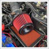 Apexi Power Intake System