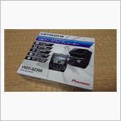 PIONEER / carrozzeria VREC-DZ300