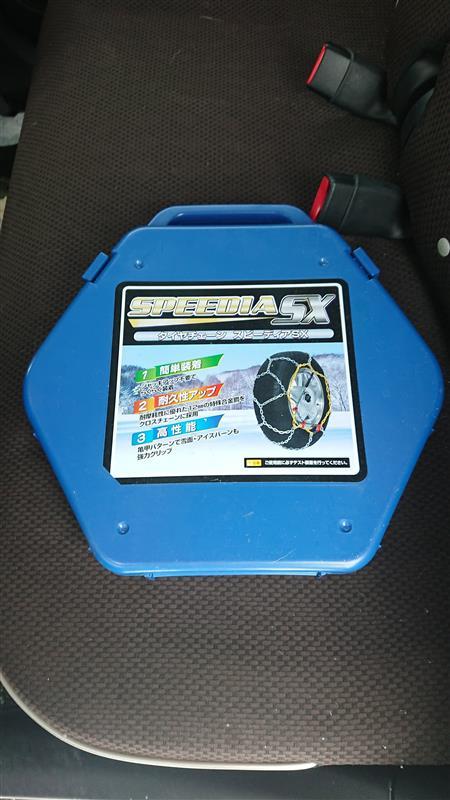 COMTEC タイヤチェーン スピーディアSX
