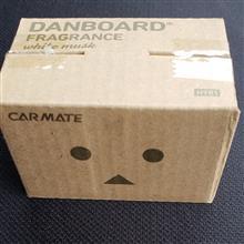 CAR MATE / カーメイト 【Amazon.co.jp限定】ダンボー エアコン/サーキュレーター取付タイプ 芳香剤 ホワイトムスク H981