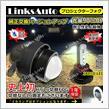 LinksAuto トヨタ タンク M900A M910A フォグ LinksAuto 純正交換バージョンアップ プロジェクターフォグランプ