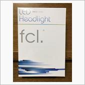 fcl. 【fcl.】2018年モデル LED ヘッドライト フォグランプ ファンレス(H4 H7 H8 H11 H16 HIR2 HB3 HB4)