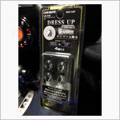 CAR MATE / カーメイト LUXIS ナンバーボルトキャップ クローム / LS315