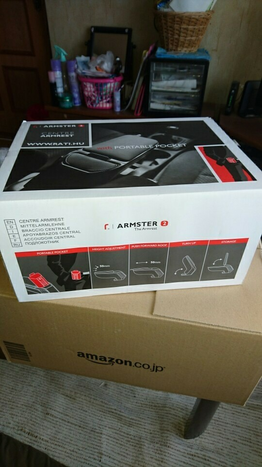 ARMSTER ARMSTAR アームレスト