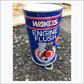 WAKO'S EF / エンジンフラッシュ