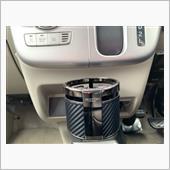 CAR MATE / カーメイト ドリンクホルダー クワトロ カーボン調 ブラックメッキ / DZ265