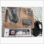 YUPITERU DRY-ST3100P