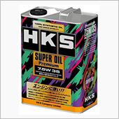 HKS SUPER OIL Premium 7.5W-35