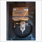 富士工器 RH8N ガスボンベ自動切替調整器