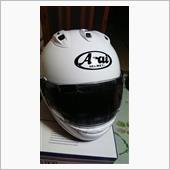Arai RX-7X
