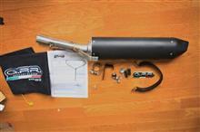 G650 クロスカントリーGPR FURORE NEROの単体画像