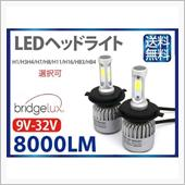 e-autofun LEDヘッドライト