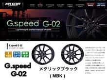 カローラアクシオハイブリッドHOT STUFF G.speed G-02の単体画像