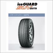 YOKOHAMA iceGUARD SUV G075 225/60R18