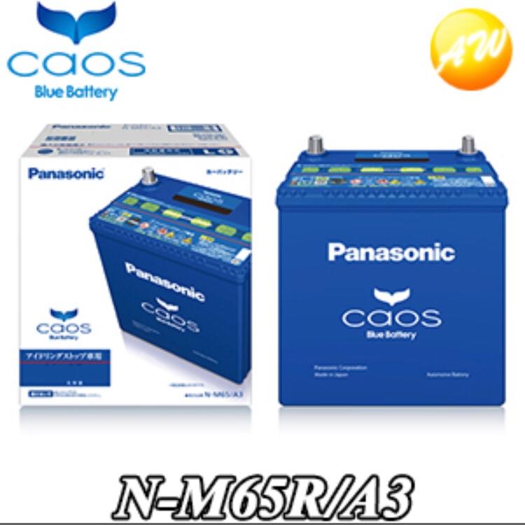 Panasonic Caos Bule buttery N-M65R/A3