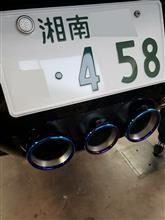 458イタリアiPE / Innotech performance exhaust iPE 可変バルブ マフラーの単体画像