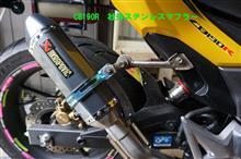 CB190R不明 ステンレスマフラーの全体画像