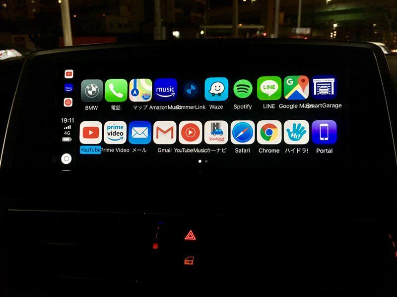 BMW(純正) Wireless Apple CarPlay Full Screen