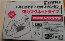 CAR MATE / カーメイト inno MAGCARRY MV276