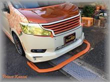 ステップワゴンBODY SHOP ガレージ今中 無限エアロ用アロント・リップの全体画像