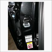 シェアスタイル C-HR専用 ドアストライカーカバー
