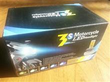 EN125e-auto fun LEDヘッドライト H4 3000ルーメン 12V-24V対応 Hi/Lo ファンレス 一体型 B3SHL3LEDWの単体画像