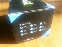 EN125e-auto fun LEDヘッドライト H4 3000ルーメン 12V-24V対応 Hi/Lo ファンレス 一体型 B3SHL3LEDWの全体画像